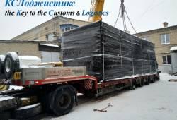 фото - доставка негабарита в Калининград