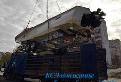 Фото 1- доставка катера