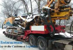 Фото  - перевозка установки бурения Бауер