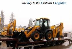 Фото 1 - перевозка строительной техники