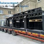 фото 10 - доставка негабарита в Калининград