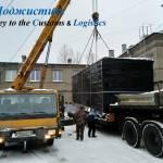 фото 11 - доставка негабарита в Калининград