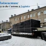 фото 6 - доставка негабарита в Калининград