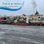 Отправка на экспорт мобильной дробильной установки Lokotrack LT300GPB