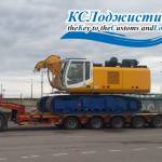 Таможенное оформление и доставка буровой установки BAUER BG28
