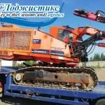 Международная перевозка буровой установки RANGER TAMROCK 700-2