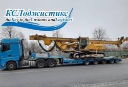 Доставка из Германии буровой установки BAUER BG 9 H.