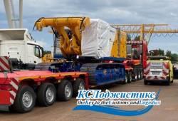 Доставка из Германии новой буровой установки BAUER BG 36