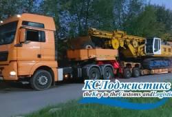Доставка в Москву 72-х тонной буровой установки BAUER BG 24-H